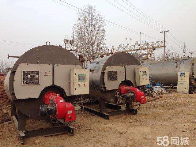 金华二手燃油锅炉回收