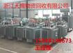 杭州工廠更換變壓器回收廢舊變壓器回收中心