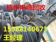 江干区废旧电缆回收价格,24小时在线服务图片