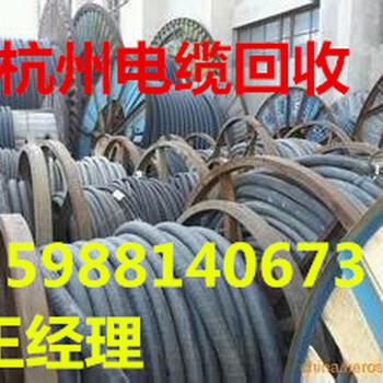 滨江工厂废旧电缆回收变压器回收
