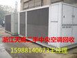 杭州廢舊空調回收價格報廢中央空調回收中心圖片