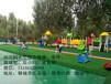 聊城幼兒園玩具采購就選佳樂園專業幼教設備供應商