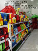 幼兒園可印字書包、手提包、輔導班用書包、手提袋等圖片