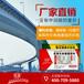 黑龍江雙組份聚合物修補砂漿,哈爾濱華千專業生產廠家,價格更優惠