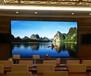 会议室用高清led电子屏P3P4型号