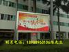 led室内舞台专业屏生产厂家广州风彩光电