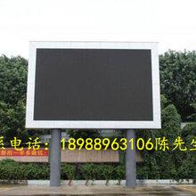 好的半室内LED显示屏由广州地区提供大屏幕半室内led显示屏制造公司图片