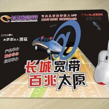 南昌广告鼠标垫制作首选江西广告鼠标垫贝弘鼠标垫快速专业