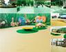 保定幼兒園地膠幼兒園地膠安裝施工