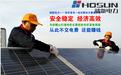 核新电力太阳能配套服务为你的光伏事业增添动能