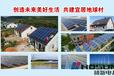 核新电力太阳能前景光明太阳能必将造福人类
