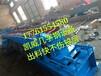 几字型钢机设备的适用性