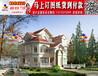 120平农村房屋设计图别墅设计图纸Y67