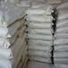 供甘肃聚乙烯醇和兰州PVA聚乙烯醇