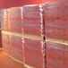 供甘肃兰州新区颜料和榆中氧化铁红