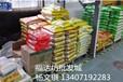 武汉五常米京山桥米东北珍珠米江苏大米福临门什湖厂家批发