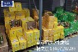 武漢農夫山泉怡寶脈動統一百事可樂可口可樂康師傅批發團購配送
