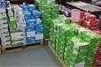 蒙牛伊利暢意莫斯利安安慕希旺仔特侖蘇酸奶牛奶團購批發配送
