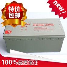 山特蓄电池12V200AH12V200AH太阳能路灯12V200AH免维护蓄电池