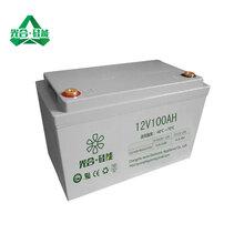光合硅能12V100AH蓄电池UPS电池100AH免维护太阳能硅能12V电池