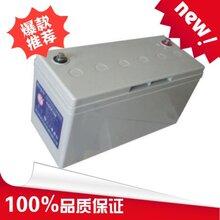 灯塔蓄电池6-GFM-12012V120AH电瓶UPS电源直流屏质保三年包邮