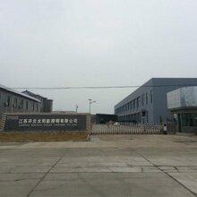 江苏开元照明集团40AH锂电池专供西北地区