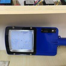 开元新型产品太阳能二体灯30W