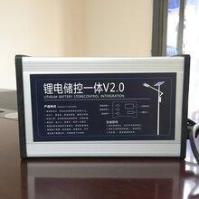 江苏开元照明集团20AH智慧型锂电池专供陕西