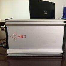 江苏开元照明集团30AH智慧型锂电池