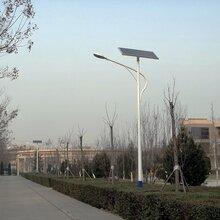 陕西西安周至6米太阳能路灯
