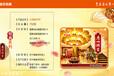 深圳广州酒家月饼销售广州酒家大四喜月饼原厂正品,安全可靠