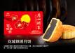深圳广州酒家月饼团购广州酒家花城锦绣月饼服务周到,专业之选