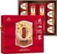 广州酒家月饼多少钱?广州酒家月饼深圳销售电话号码