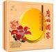 广州酒家月饼网购月饼价格多少,广州酒家月饼怎么样.