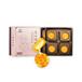 深圳寶安員工福利月餅團購批發廣州酒家流心奶黃月餅禮盒