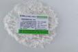 高效除镍剂HMC-M2