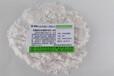 锌镍废水处理剂HMC-M3