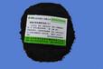 黑臭水体处理剂GMS-C1
