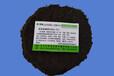 固体高效除磷剂GMS-P2