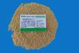 除磷剂/固体高效除磷剂GMS-P3