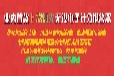上海奔流电子有限公司