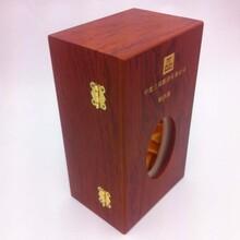 东莞木器制品厂家定制实木红酒盒烤漆木质葡萄酒盒厂家直销图片