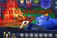 四川成都榆林街约房麻将游戏开发公司至尊版力争具有竞争力