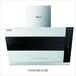 金牌电器产品型号:CXW-200-A120