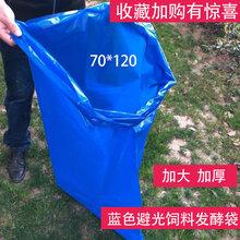 存放玉米秸秆用什么袋子好结实好用无毒的图片