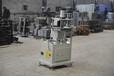 铝合金门窗加工机械成套设备厂家直销