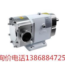 卫生级转子泵图片