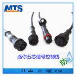 015型防水迷你连接器LED灯具连接插头