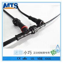 015型防水连接器洁具信号连接线,控制器专用防水接头