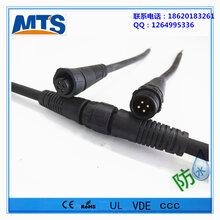 m12防水连接器LED路灯电源尼龙防水插头抗UV